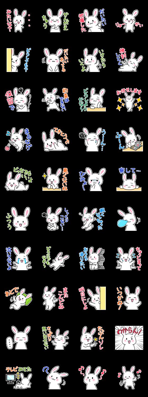 あいまいウサギ
