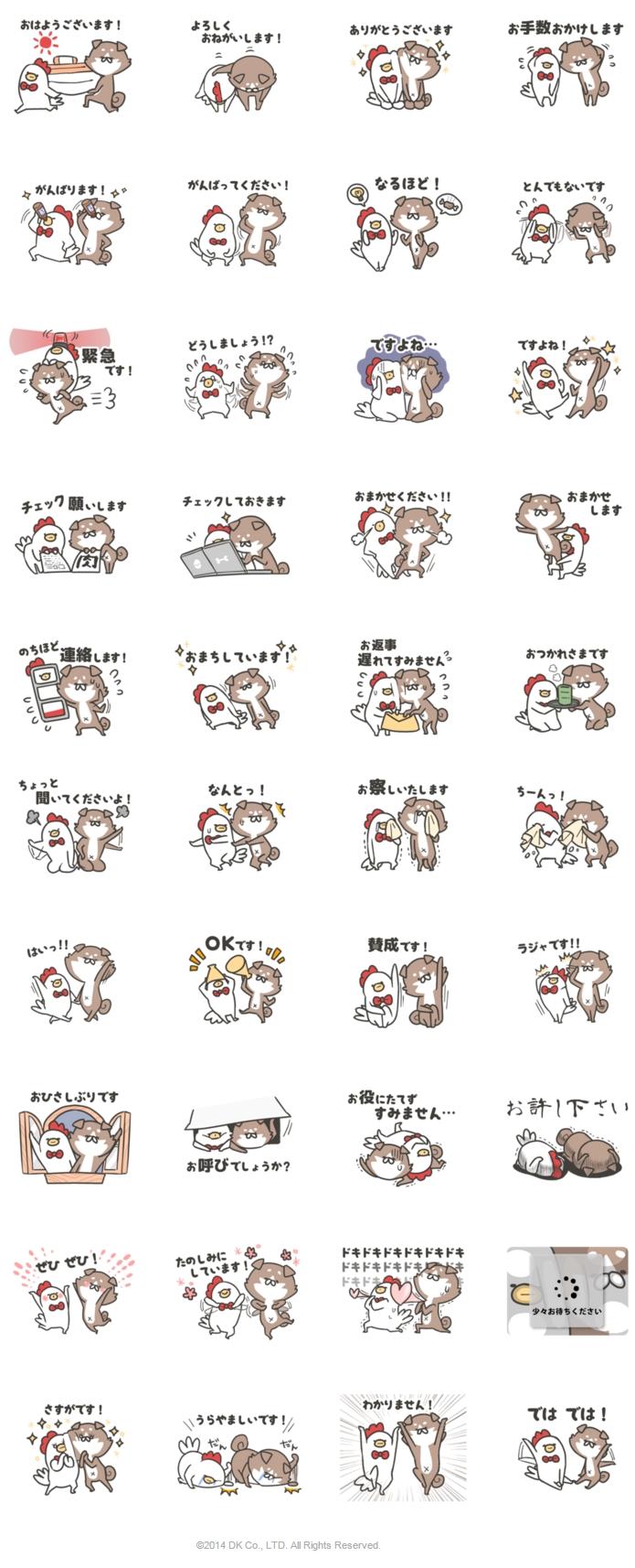 柴さんと手羽崎さん6