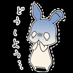 おどおどウサギ