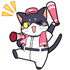 野球にゃんこ