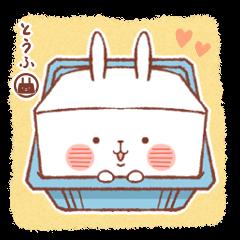 らびっ豆腐